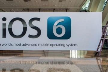 iOS-6-banner-WWDC
